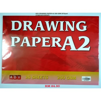 A2 ADV DRAWING PAPER 200GSM/20'S