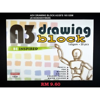 A3 ADV DRAWING BLOCK 165GSM/20'S