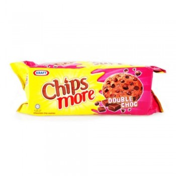Chipsmore Double Chocolate (Item No: E04-05) A2R1B20