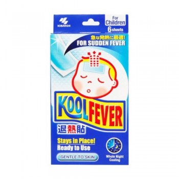 Kool Fever For Children (6 Sheets)