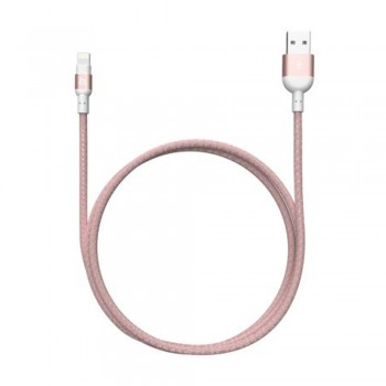 Adam Elements Peak 120B Lightning Cable - Rose Gold