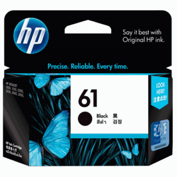 HP 61 Black Ink Cartridge (CH561WA)