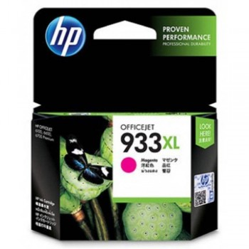 HP 933XL Magenta Officejet Ink Cartridge (CN055AA)