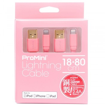 Magic Pro - ProMini Lightning Cable 18cm + 80cm - Rose Pink