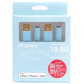 Magic Pro - ProMini Lightning cable 18cm + 80cm - Campanula Blue
