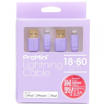 Magic Pro - ProMini Lightning cable 18cm + 80cm - Wisteria Purple