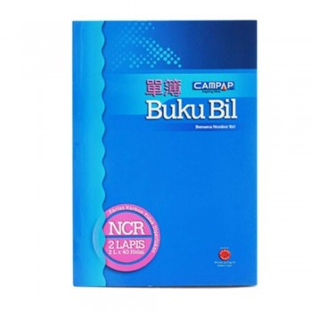 Campap Ca3844 Ncr Bill Book 175X250mm