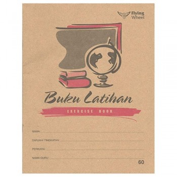 Flying Wheel 60 Kraft Cover Exercise Book — Buku Latihan 60pgs (Item No: C02-42) A1R4B139