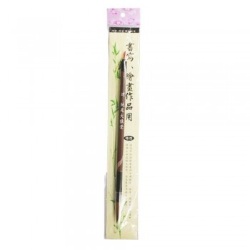 KIJO OPP Writing Brush-L