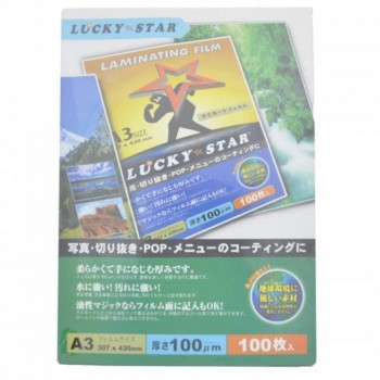 Lucky Star Laminating Film A3 Size - 307mm x 430mm