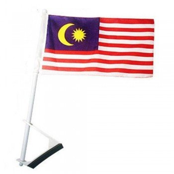 Bendera Malaysia Car Flag with Bracket polyester - 39.5cm x 30cm x 16cm