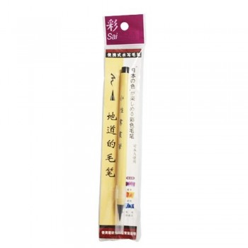 Chinese Calligraphy Brush - Pre-Inked BR-0140 (Item No: B05-58) A1R2B186