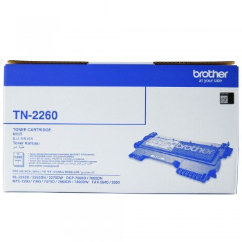 Brother TN-2260 Toner Cartridge - LOW Capacity